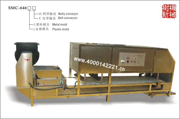SMC-646成型机(适合生产各种形状的米万博manbetx官网网址,瓜子糖,花生糖)SMC-645的升级版
