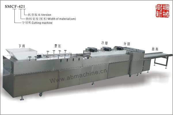 SMCF-421 全自动分切机(适合生产方形花生糖,瓜子糖,芝麻糖等坚果类糖)