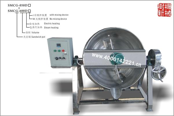 SMCG-050D 夹层锅(电加热)