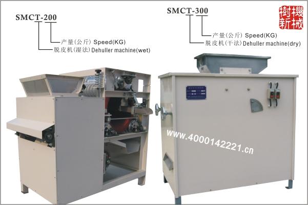 SMCT-300 花生脱皮机(除去花生的红衣)