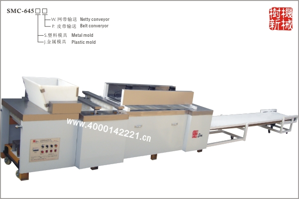 SMC-645 Forming machine(For producing puffed rice candy, sunflower seed candy, peanut candy of diffe