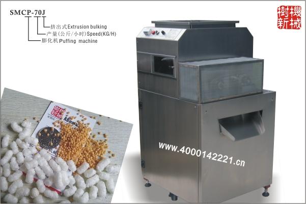 SMCP-70J Extruder bulking machine