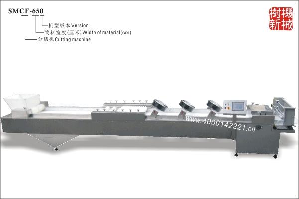 SMCF-650/650M/650S切块机(适合生产方块形的米万博manbetx官网网址,万博manbetx官网app下载,蛋苕酥)