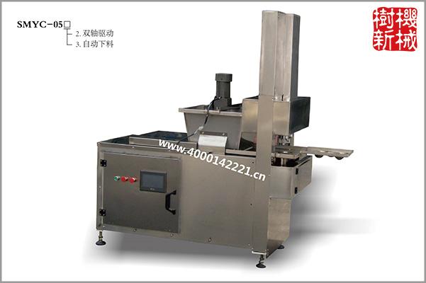 SMYC-05月饼压馅机(自动完成月饼馅料,或其他物料的压制成型)