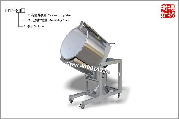 万博manbetx官网app下载设备5:圆筒拌糖机(该机用于混合糖浆和油炸锅细小颗粒)