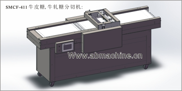 SMCF-411牛轧糖切块机